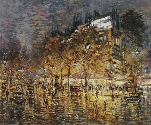 Коровин К. А. Париж