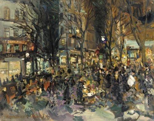 Коровин К. А. Парижская улица