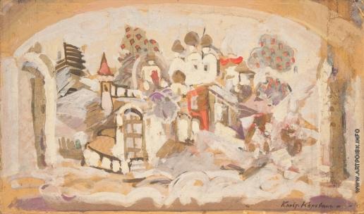 Коровин К. А. Эскиз декорации