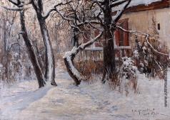 Беркос М. А. Морозный день