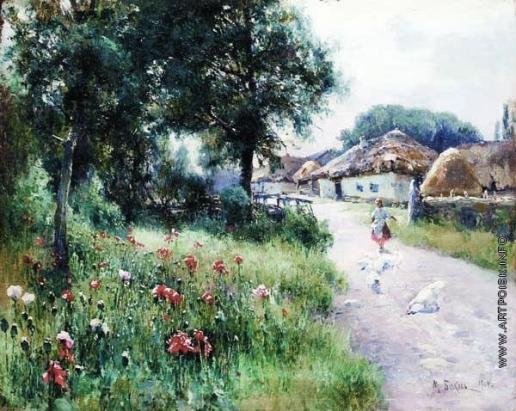 Беркос М. А. Село летом