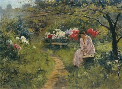 Светославский С. И. В саду