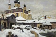 Светославский С. И. Дворик