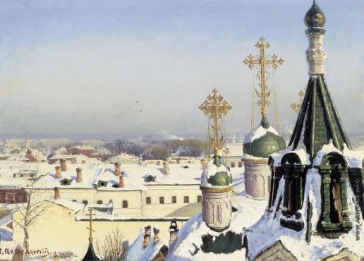 Светославский С. И. Из окна Московского училища живописи, ваяния и зодчества