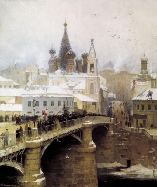 Светославский С. И. Москворецкий мост