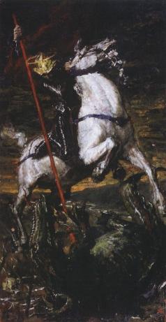 Серов В. А. Георгий Победоносец