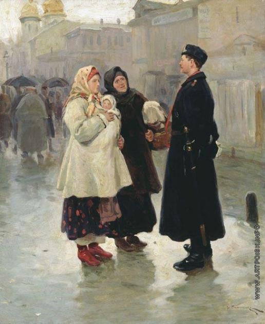 Пимоненко Н. К. Встреча с земляком
