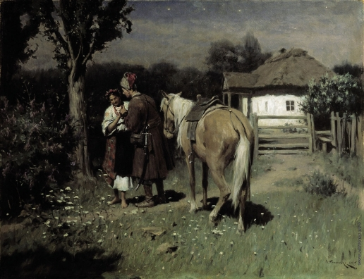 Пимоненко Н. К. Украинская ночь. Свидание