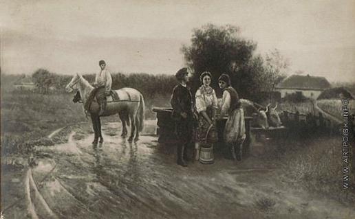 Пимоненко Н. К. У колодца