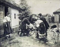 Пимоненко Н. К. Кутнул
