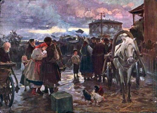 Пимоненко Н. К. Проводы новобранцев