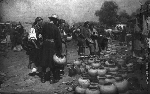 Пимоненко Н. К. На ярмарке