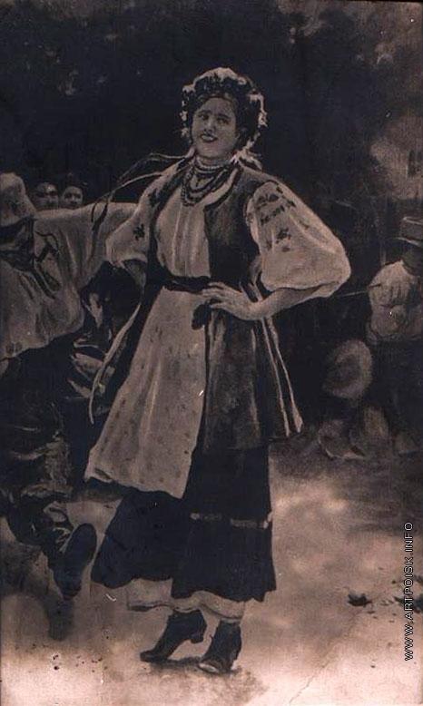 Пимоненко Н. К. Гопак