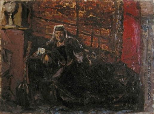 Коровин К. А. Портрет грузинки