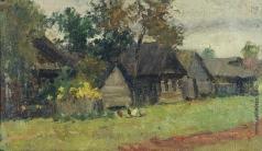 Хайкин Д. С. Деревня