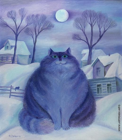 Хайкин Д. С. Ночной кот