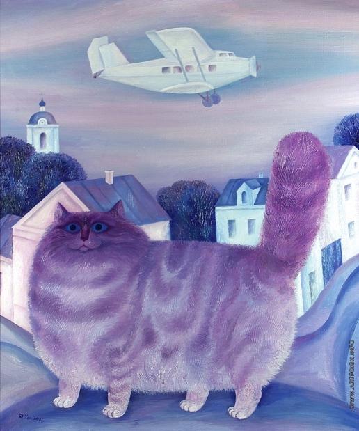 Хайкин Д. С. Фиолетовый кот