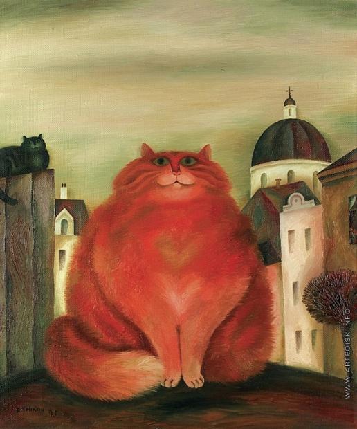 Хайкин Д. С. Рыжий кот