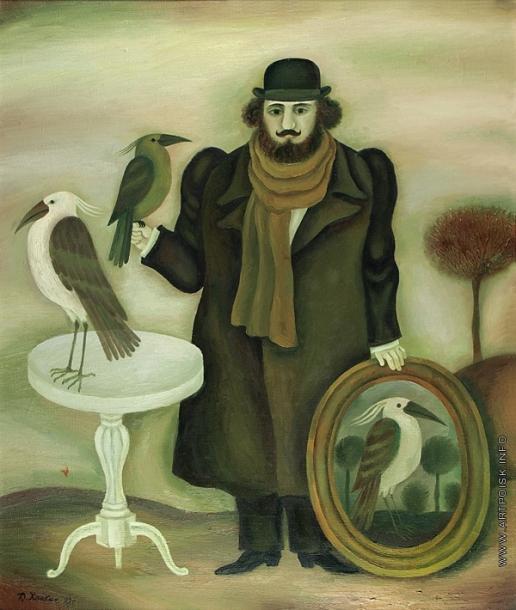 Хайкин Д. С. Продавец птиц