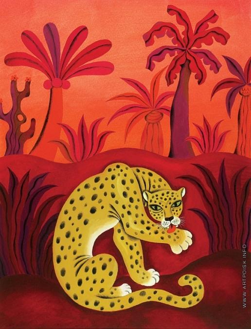 Хайкин Д. С. Леопард