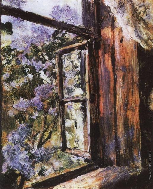 Серов В. А. Открытое окно. Сирень