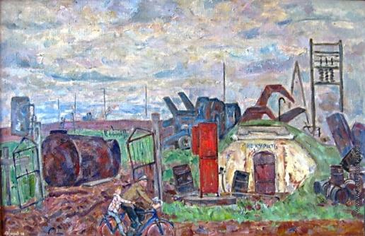 Тутунов А. А. Колхозный двор