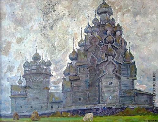 Тутунов А. А. Вечер в Кижах