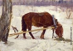 Тутунов С. А. Пейзаж с лошадкой
