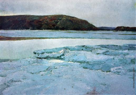 Ряузов Б. Я. Льды