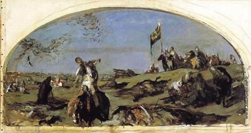 Серов В. А. После Куликовской битвы