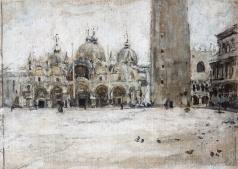 Серов В. А. Площадь Святого Марка в Венеции
