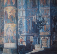 Корин П. Д. Интерьер Успенского собора