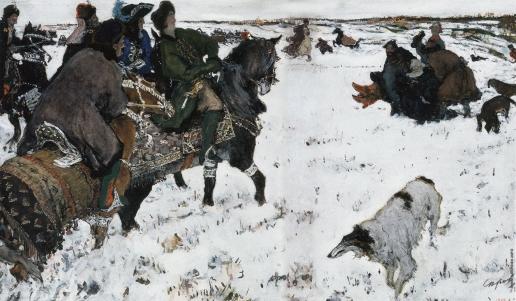 Серов В. А. Петр I на псовой охоте