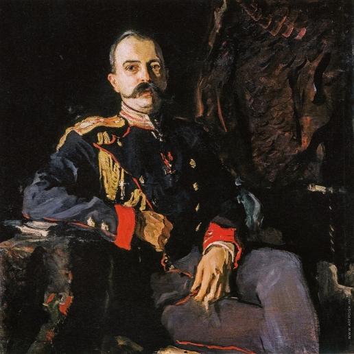 Серов В. А. Портрет великого князя Георгия Михайловича