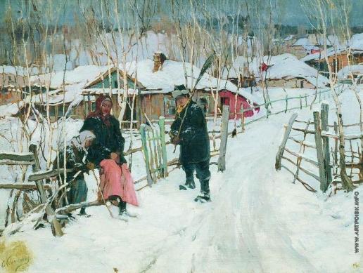 Колесников С. Ф. Зима. Околица