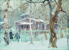 Колесников С. Ф. Зимний пейзаж