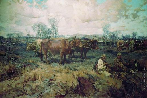 Колесников С. Ф. На пашне в Екатеринославской губернии