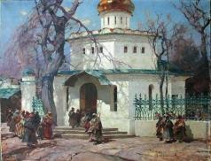 Колесников С. Ф. Паломники у церкви