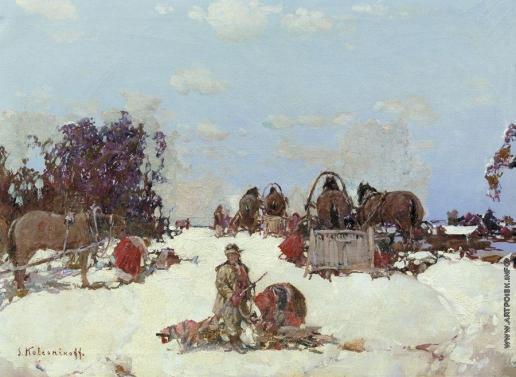 Колесников С. Ф. Русские охотники