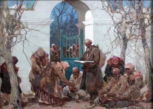 Колесников С. Ф. У ворот церкви