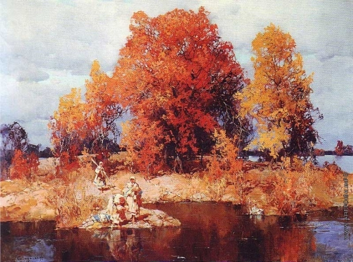 Колесников С. Ф. Осень