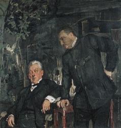 Серов В. А. Портрет артистов А.П. Ленского и А.И. Южина