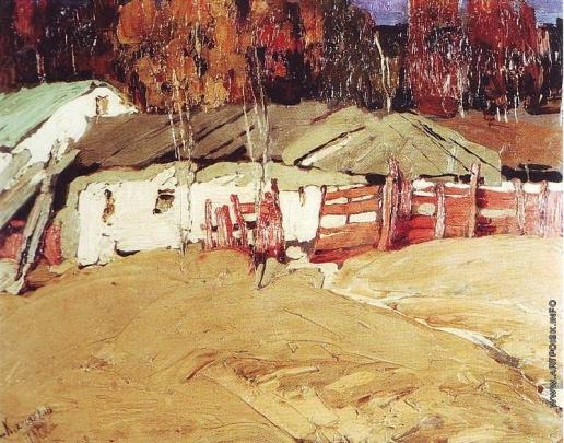 Колесников С. Ф. Дом у леса