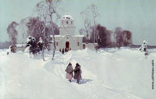 Колесников С. Ф. Зимний пейзаж с церковью
