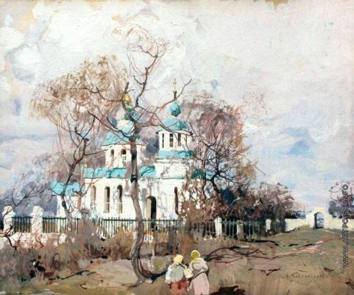 Колесников С. Ф. Вид церкви весной