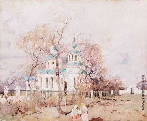 Колесников С. Ф. Весенний пейзаж