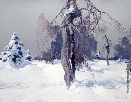 Колесников С. Ф. Зима
