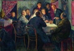Моравов А. В. В.И. Ленин руководит марксистским кружком в Петербурге