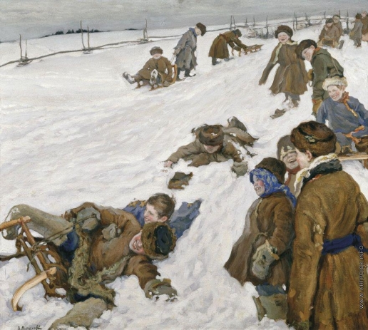 Моравов А. В. Зимний спорт