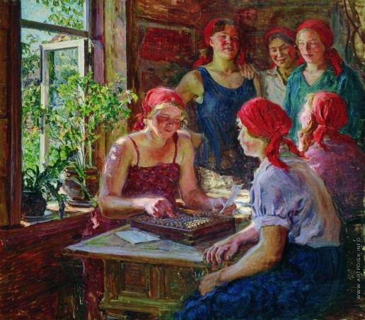 Моравов А. В. Подсчет трудодней